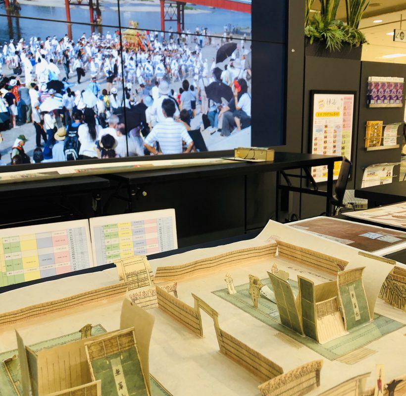 日本の祭りと御代替り展